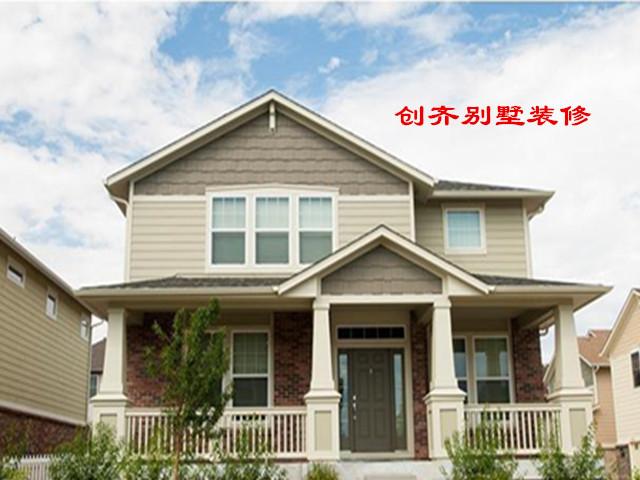 别墅室内装修设计 400平一套普通别墅多少钱